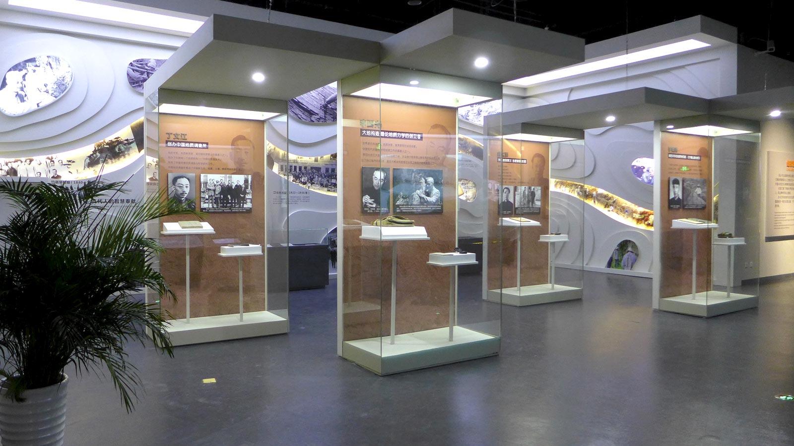 Image Makers Nanjing Geopark Museum