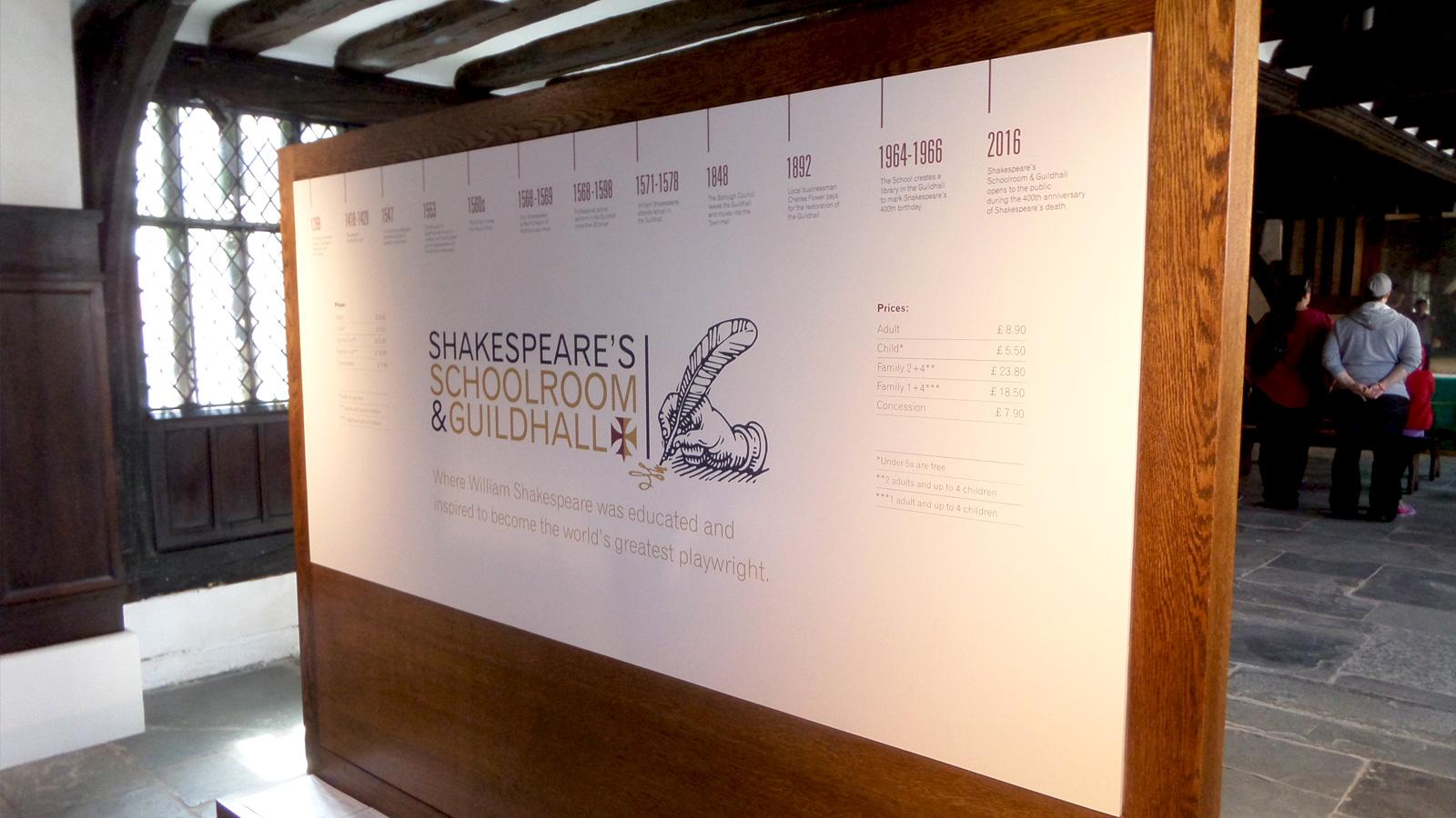 Image Makers Shakespeare's School Guildhall interpretation